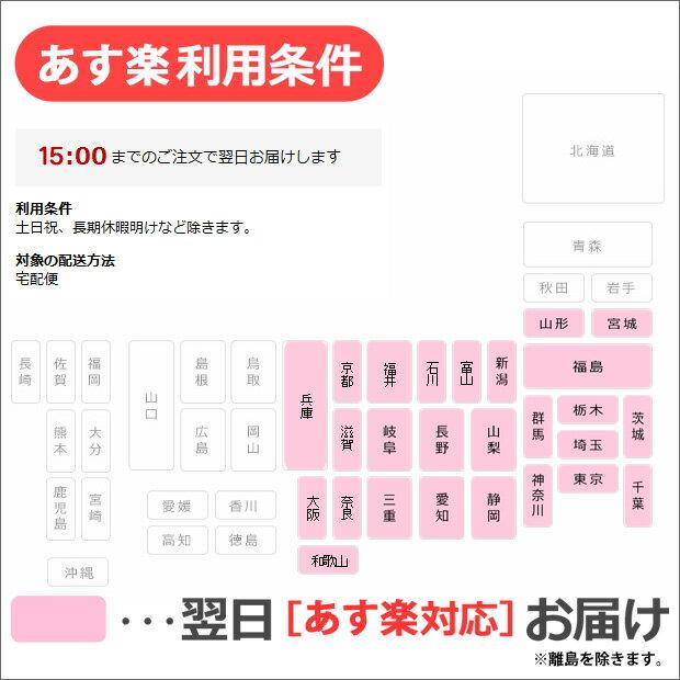 【500円クーポン(要獲得) 5/30 9:5...の紹介画像3