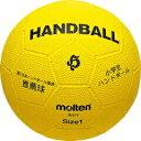 【モルテン】 小学生ハンドボール ゴム 1号球 [カラー:イエロー] #RH1Y 【スポーツ・アウトドア:ハンドボール:ボール】【MOLTEN】