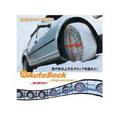 最大1000円offクーポン10/239:59まで送料無料オートソックス ASK698オートソックス