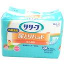リリーフ 抗菌消臭尿とりパッド レギュラー 32枚入り 【花王: 日用品 福祉・介護用品】