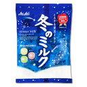 冬のミルク 6袋セット 91g×6袋 【アサヒフードアンドヘルスケア: 食料品 お菓子・スイーツ】