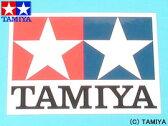 タミヤ オリジナルグッズ タミヤステッカー(特大) 1枚 【タミヤ: 玩具 オリジナルグッズ ステッカー】【TAMIYA】