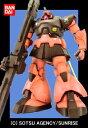 ≪15%OFF≫【バンダイ】 1/100 MG MS-09RS シャア専用リックドム