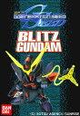 【バンダイ】 SDガンダムBB戦士 BB264 ブリッツガンダム 【玩具:プラモデル:ガンプラ:SDガンダムシリーズ:BB戦士】【SDガンダムBB戦士】【BANDAI】の画像