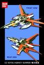 ≪10%OFF≫【バンダイ】 1/60 PG FX-550 スカイグラスパー+AQM/E-X01 エールストライカー