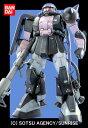 <15%OFF>1/100 MG MS-06R-1A ザクII 黒い三連星仕様機 【バンダイ: 玩具 プラモデル】【楽ギフ_包装】