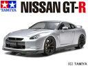【500円クーポン(要獲得) 5/30 9:59まで】 1/24 スポーツカーシリーズ No.300 NISSAN GT-R 【タミヤ: 玩具 プラモデル 車】【TAMIYA】