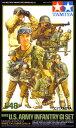 <10%OFF> 1/48 ミリタリーミニチュアシリーズ No.13 WWIIアメリカ歩兵GIセット 【タミヤ: 玩具 プラモデル】