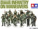 <10%OFF> 1/48 ミリタリーミニチュアシリーズ No.30 WWII ドイツ歩兵行軍セット 【タミヤ: 玩具 プラモデル】