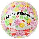 【1500円以上購入で300円クーポン(要獲得) 8/22 9:59まで】 フットサルボール Happy Wedding 4号球 [カラー:ホワイト] #BSF-HW01-WHIT..
