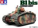 【タミヤ】 1/35 ミリタリーミニチュアシリーズ No.287 B1 bis戦車(ドイツ軍仕様) 【玩具:プラモデル:ミリタリー:戦車】【1/35 ミリタリーミニチュアシリーズ】【TAMIYA】