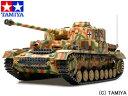 ≪送料無料≫タミヤ 1/16 ラジオコントロールタンク No.25 ドイツ IV号戦車J型 フルオペレーションセット(プロポ付)