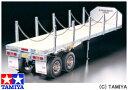 【タミヤ】 1/14 RCビッグトラックシリーズ No.06 フラットベットセミトレーラ— 【玩具:ラジコン:オンロードカー:組み立てキット】【1/14 RCビッグトラックシリーズ】【TAMIYA】