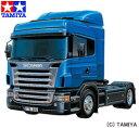 【タミヤ】 1/14 RCビッグトラックシリーズ No.17 スカニア R470 ハイライン フルオペレーション 【玩具:ラジコン:オンロードカー:組み立てキット】【1/14 RCビッグトラックシリーズ】【TAMIYA】