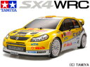 <21%OFF> 【送料無料】 1/10RC ツーリングカー No.408 スズキ SX4 WRC (TT-01シャーシ TYPE-E) 【タミヤ: 玩具 ラジコン】