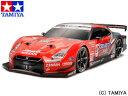 <21%OFF> 【送料無料】 1/10RC ツーリングカー No.412 XANAVI NISMO GT-R(R35)(TB-03シャーシ) 【タミヤ: 玩具 ラジコン】