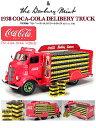 <10%OFF> 【送料無料】 1/24 ダイキャストカー 1938年 コカコーラ デリバリートラック 【ダンバリーミント: 玩具 模型】