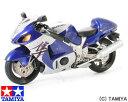 【500円クーポン(要獲得) 5/30 9:59まで】 1/12 オートバイシリーズ No.90 スズキ Hayabusa 1300(GSX1300R) 【タミヤ: 玩具 プラモデル バイク】【TAMIYA】