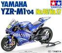 【タミヤ】 1/12 オートバイシリーズ No.98 ヤマハ YZR-M1 '04 No.46/No.17 【玩具:プラモデル:バイク:ヤマハ】【1/12 オートバイシリーズ】【TAMIYA】