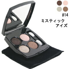 【5%offクーポン(要獲得) 9/20 0___00〜9/23 23___59】 レ キャトル オンブル #14 ミスティックアイズ 1.2g 【<strong>シャネル</strong>___ 化粧品・コスメ メイクアップ <strong>アイシャドウ</strong>】【CHANEL LES 4 OMBRES QUADRA EYE SHADOW 14 MISTIC EYES】