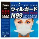 ウィルガード バイラマスク 5枚入り 【アース製薬: 日用品 衛生・生理用品】