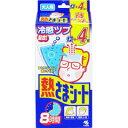 【小林製薬】 熱さまシート 大人用 16枚入り 【日用品・生...