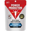 【江崎グリコ】 パワープロダクション オキシドライブ サプリメント(ソフトカプセル) #G76030 90粒入り 【健康食品:サプリメント:ビタミン:ビタミンE】【GLICO】