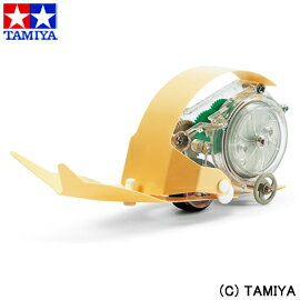 タミヤ楽しい工作No223はずみ車動力かたつむり工作セット玩具:超合金・ロボット:特撮・ヒーロー:仮