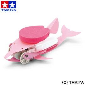 タミヤ楽しい工作No224泳ぐイルカ工作セット玩具:超合金・ロボット:特撮・ヒーロー:仮面ライダーシ