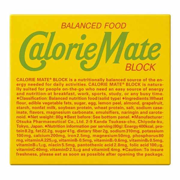 大塚製薬カロリーメイトブロック(フルーツ味) 090080g×10箱セット健康食品:栄養調整食品OT