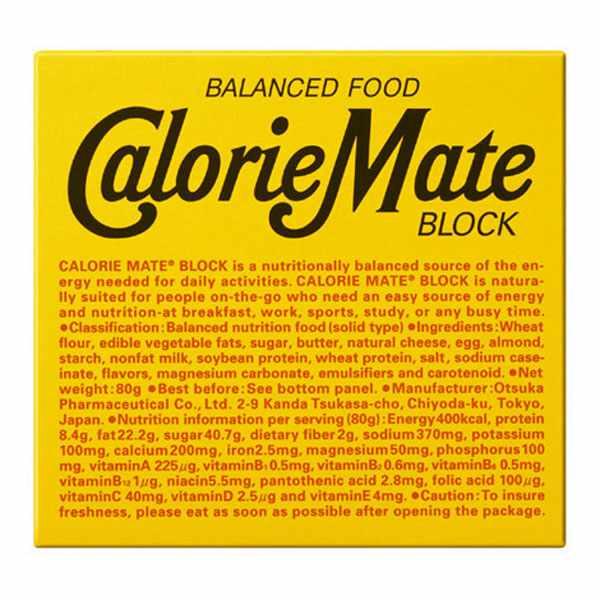 大塚製薬カロリーメイトブロック(チーズ味) 090180g×10箱セット健康食品:栄養調整食品OTS