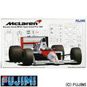 ≪15%OFF≫【フジミ模型】 1/20 グランプリシリーズ No.19 マクラーレンMP4/5 スペインGP 1989