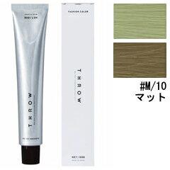 500円offクーポン(要獲得)10/309:59までスロウファッションカラー M/10マット100