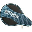 【バタフライ】 メロワ・フルケース(卓球ラケット1本入れ) [カラー:ブルー] #62820-177 【スポーツ・アウトドア:卓球:ラケットケース】【BUTTERFLY】