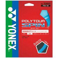 【ヨネックス】 テニスガット(硬式用) ポリツアースピン120 [カラー:コバルトブルー] [長さ:12m] #PTGS120-060 【スポーツ・アウトドア:テニス:ガット】【YONEX】の画像