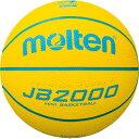 【楽天カード最大P12倍(要エントリー) 11/25】 JB2000軽量ソフト ミニバスケットボール 4号球 #B4C2000LY 【モルテン: スポーツ・アウ..