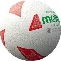 【モルテン】 ソフトバレーボール 検定球 [カラー:白赤緑] #S3Y1200WX 【スポーツ・アウトドア:バレーボール:ボール:ソフトバレーボール】【MOLTEN】の画像