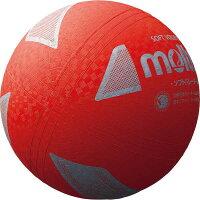 【モルテン】 ソフトバレーボール 検定球 [カラー:レッド] #S3Y1200R 【スポーツ・アウトドア:バレーボール:ボール:ソフトバレーボール】【MOLTEN】の画像
