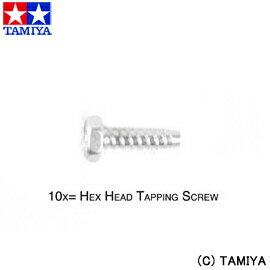 【タミヤ】 SPパーツ SP.822 3x10六角タッピングビス 【玩具:ラジコン:パーツ】【SPパーツ】【TAMIYA】