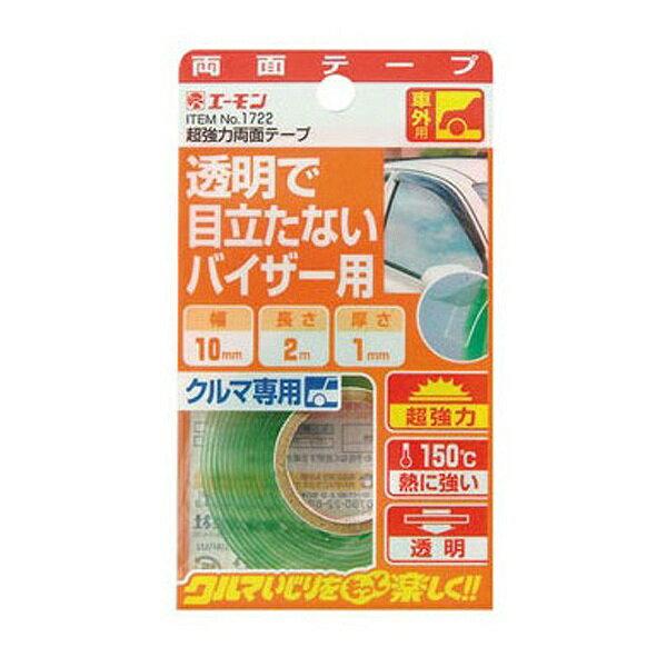 1500円以上購入で300円offクーポン(要獲得)7/269:59まで超強力両面テープ 1722エ