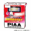 【PIAA】 オイルフィル�