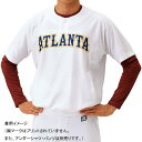 【ゼット】 レイヤーシャツ [サイズ:2XO] [カラー:ホワイト] #BLS1000-1100 【スポーツ・アウトドア:野球・ソフトボール:ウェア】【ZETT】