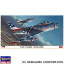 "Hasegawa 1/48 F-86F-35 セイバー ""スカイブレイザーズ"""