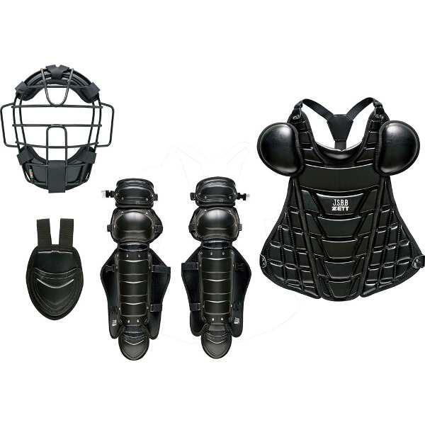 ゼット一般軟式野球キャッチャー防具4点セット(限定品)専用ケース付JSBB公認[カラー:ブラック]