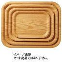 【ちどり産業】 ノンスリップ アルボルトレ- ABT-15 【キッチン用品:雑貨:お盆・トレー】【ノンスリップ アルボルトレー】【CHIDORI SANGYO】