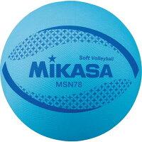 【500円offクーポン(要獲得) 10/30 9:59まで】 カラーソフトバレーボール検定球 [カラー:ブルー] #MSN78BL 【ミカサ: スポーツ・アウトドア バレーボール ボール】【MIKASA】の画像