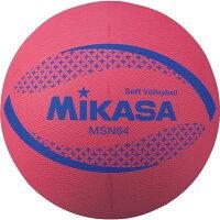 【ミカサ】 カラーソフトバレーボール [カラー:レッド] #MSN64R 【スポーツ・アウトドア:バレーボール:ボール:ソフトバレーボール】【MIKASA】の画像