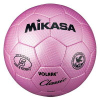 【ミカサ】 サッカーボール 検定球5号 [カラー:ピンク] #SVC500P 【スポーツ・アウトドア:サッカー・フットサル:サッカー:ボール】【MIKASA】の画像