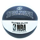 【スポルディング】 スーパーフライト バスケットボール 7号球 [カラー:ブラック×ホワイト] #76-351Z 【スポーツ・アウトドア:バスケットボール:ボール】【SPALDING】