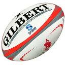【ギルバート】 レプリカボール サンウルブズ ラグビーボール 5号球 #GB-9351 【スポーツ・アウトドア:ラグビー:ボール】【GILBERT】